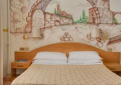 Hotel Washington - Roma - Kamar Tidur
