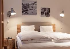 Hotel Alpenblick - Bern - Kamar Tidur