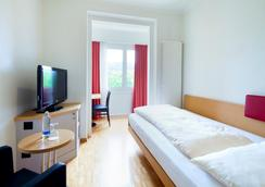 Hotel Coronado - Zurich - Kamar Tidur