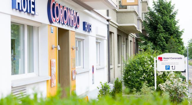 Hotel Coronado - Zurich - Building