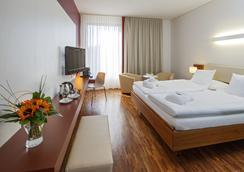 Hotel Stücki - Basel - Kamar Tidur