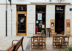 Valenciaflats Catedral - Valencia - Restoran