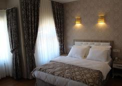 Ararat Hotel - Istanbul - Kamar Tidur