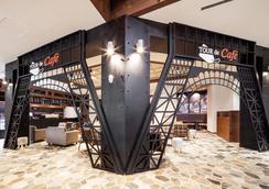 Center Mark Hotel - Seoul - Restoran