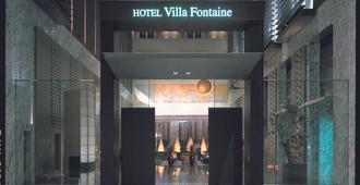 Hotel Villa Fontaine Tokyo-Shiodome - Tokyo - Bangunan