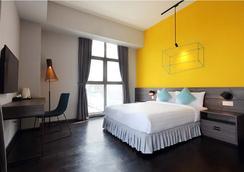 Kip Hotel Kuala Lumpur - Kuala Lumpur - Kamar Tidur