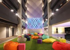 Kip Hotel Kuala Lumpur - Kuala Lumpur - Lounge