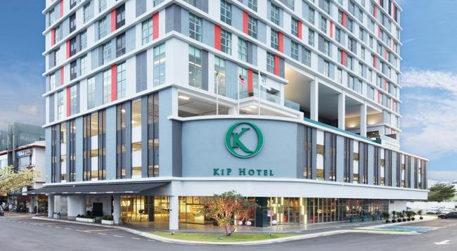 Kip Hotel Kuala Lumpur - Kuala Lumpur - Building