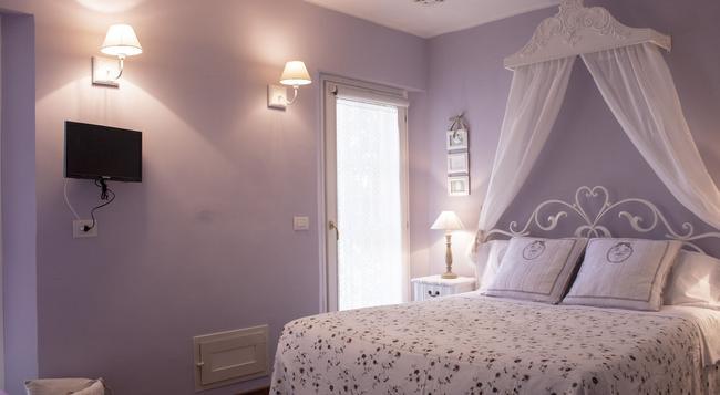 Il Villino di Penny B&B - Rome - Bedroom