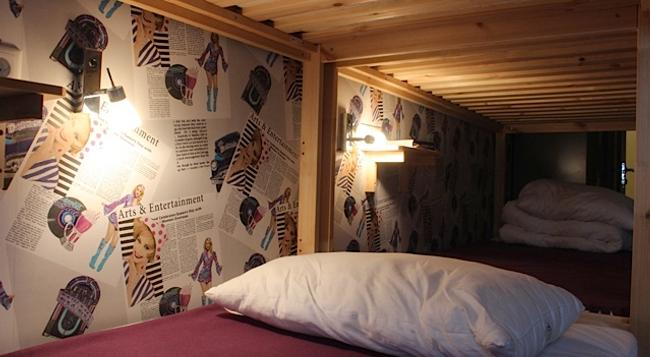 Da! Hostel - Moscow - Bedroom