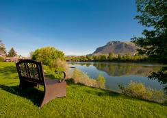 Riverland Inn & Suites - Kamloops - Pemandangan luar