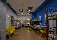 Flatcom Hostel - Minsk - Kamar Tidur