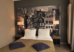 Hotel Citadel - Amsterdam - Kamar Tidur