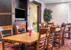 Quality Inn Airport - Buffalo - Restoran