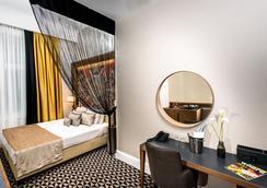 Hotel Moments Budapest - Budapest - Kamar Tidur