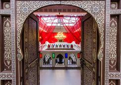Hotel & Ryad Art Place Marrakech - Marrakesh - Lobi