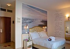 Hotel Sovrana - Rimini - Kamar Tidur
