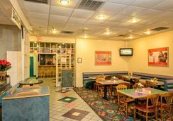 Seralago Hotel & Suites Main Gate East - Kissimmee - Restoran