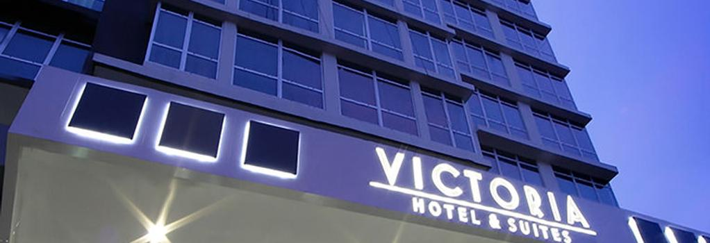 Clarion Victoria Hotel and Suites Panama - Panama City - Building