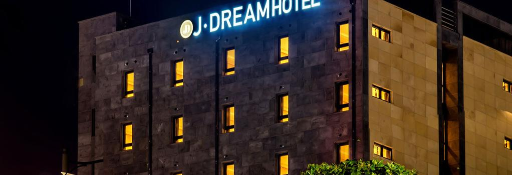 J Dream Hotel - Jeju City - Building