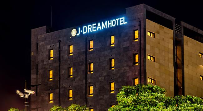 J Dream Hotel - Jeju City - Building