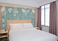 Bedford Hotel - London - Kamar Tidur
