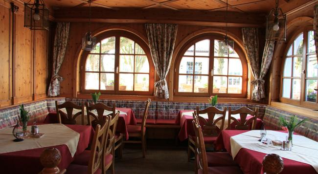 Hotel Gasthof Mostwastl - Salzburg - Restaurant