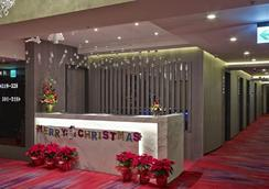 Beauty Hotels Taipei-Hotel Bstay - Kota Taipei - Resepsionis