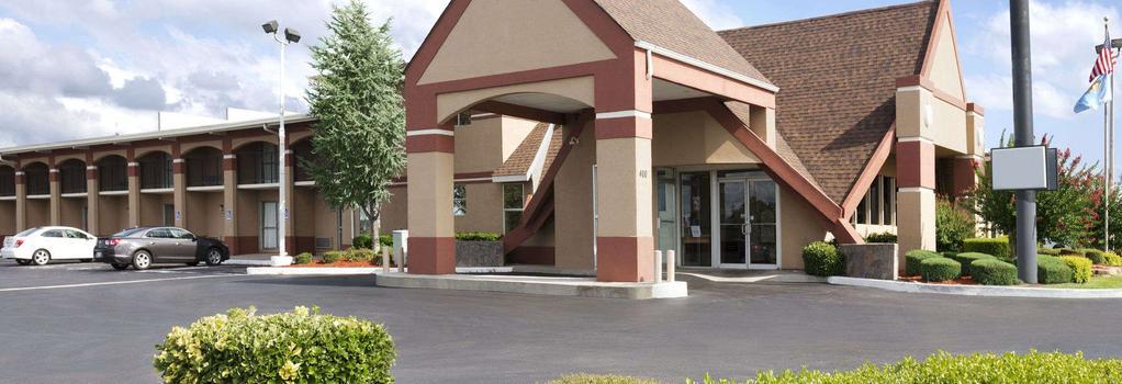 Howard Johnson Inn - Oklahoma City - Oklahoma City - Building