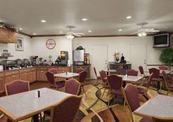 Howard Johnson Inn - Oklahoma City - Kota Oklahoma - Restoran