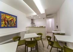 Domus Terenzio - Roma - Bar