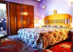 Hotel Transatlantique - Casablanca - Kamar Tidur