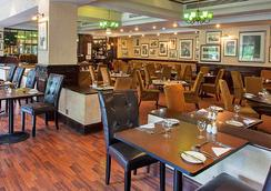 Hampstead Britannia Hotel - London - Restoran