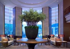 New World Shanghai Hotel - Shanghai - Lobi