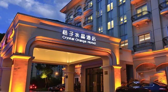 Crystal Orange Hotel Shanghai Kang Qiao - Shanghai - Building