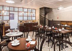 Hotel Silky By Happyculture - Lyon - Restoran