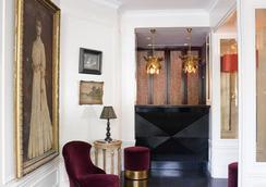 Hôtel Maison Malesherbes By Happyculture - Paris - Lobi