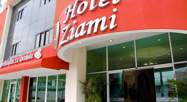Hotel Ziami - Veracruz - Building