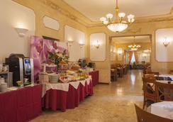 Hotel Villa Rosa - Roma - Bar