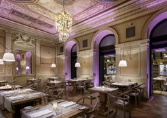 Cosmopolitan Hotel Prague - Praha - Restoran