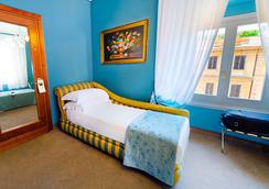 Hotel Scalinata di Spagna - Roma - Kamar Tidur