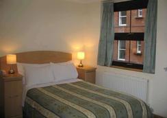 Seven Dials Hotel - B&B - London - Kamar Tidur
