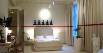 Home Hotel - Krakow - Kamar Tidur
