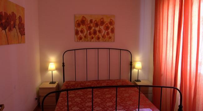 B&B Roma Vaticano - Rome - Bedroom