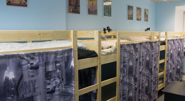 Hostel Well - Saint Petersburg - Bedroom