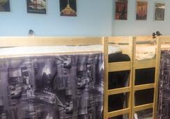 Hostel Well - St. Petersburg - Kamar Tidur