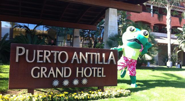 Puerto Antilla Grand Hotel - La Antilla - Building