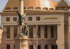Guest House Adam Mickiewicz - Lviv - Pemandangan luar