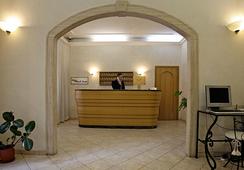 Hotel Embassy - Roma - Resepsionis