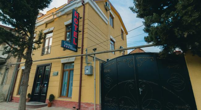 Hotel Garden House - Tbilisi - Building